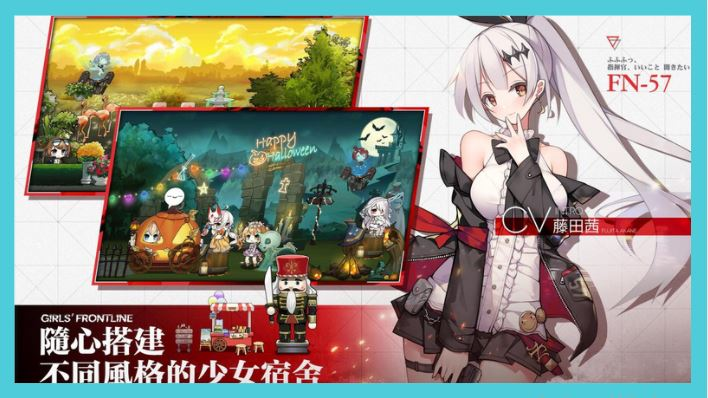 Girls' Frontline Apk v2.0600 Download